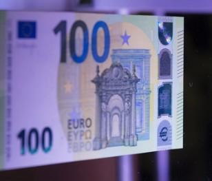 Nowe banknoty 100 i 200 euro weszły do obiegu. Zobacz, jak wyglądają