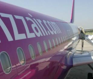 Wizz Air з'єднає у 2020 році Вроцлав та Запоріжжя