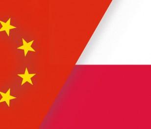 У Шанхаї відкрили два польські павільйони