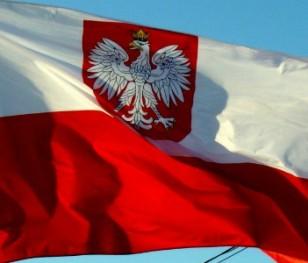 Сьогодні Польща відзначає День Незалежності