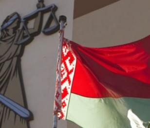 Білорусь зупинила роботу 9 прикордонних пунктів пропуску