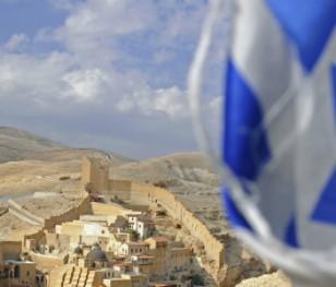 Археологи виявили цитадель часів царя Давида