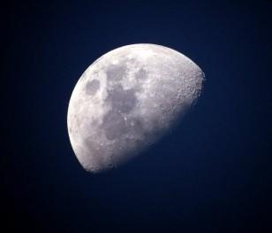 Фрагмент Місяця буде доставлений на Землю