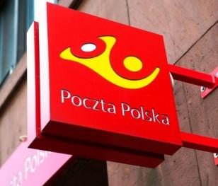 Польська пошта призупиняє доставку до Великобританії