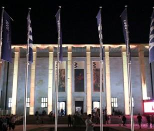 Перед Національним музеєм у Варшаві – черга