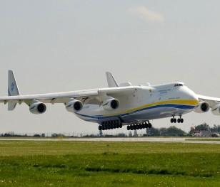 Українці хочуть побудувати другу «Мрію»