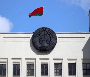 Білоруська влада вимагає екстрадиції Світлани Тихановської