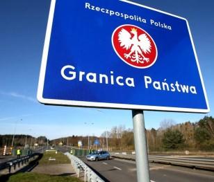 На південному кордоні Польщі запроваджено санітарний контроль