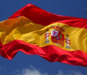 Іспанія хоче запровадити 4-денний робочий тиждень