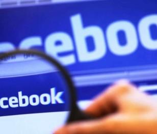 В Ірландії почалося розслідування у справі витоку даних користувачів Facebook