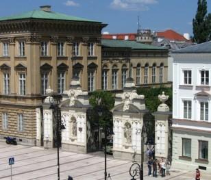 Варшавський університет прийняв рішення про форму навчання