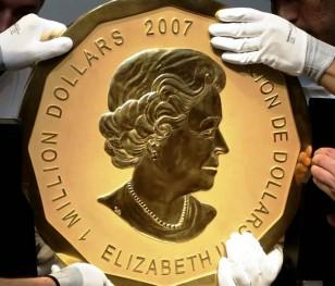 Власник викраденої монети отримає понад 2 млн євро відшкодування