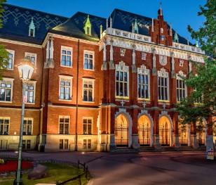 Ягеллонський університет знову визнано найкращим польським внз