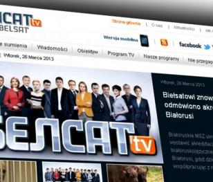 Білоруський суд визнав сайт телеканалу «Белсат» екстремістським