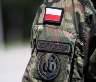 Війська територіальної оборони Польщі розпочали операцію «Потужна підтримка»