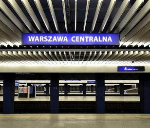 До Варшави прибув Європейський експрес