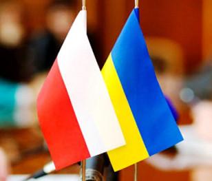 Польща підтримала жертв війни на Донбасі